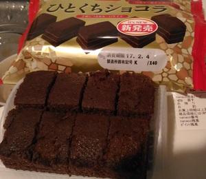 0203_shokora1.jpg