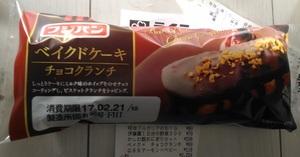 0219_beikudokeki.jpg