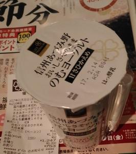 lifeyoguru1.jpg