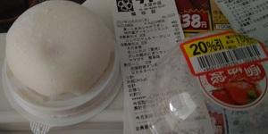 0320_yukiitigo1.jpg